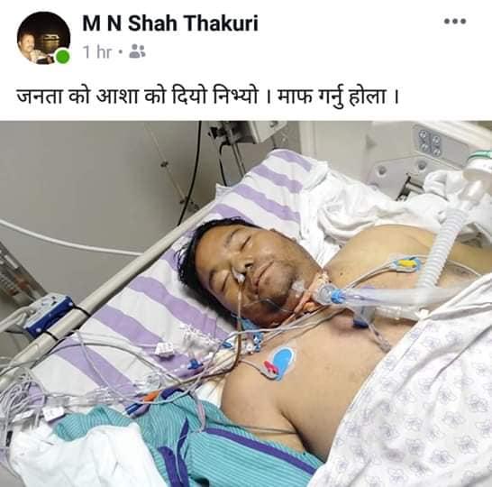 माननिय उत्तर कुमार वलीको सव आज तुलसीपुरमा ल्याइने