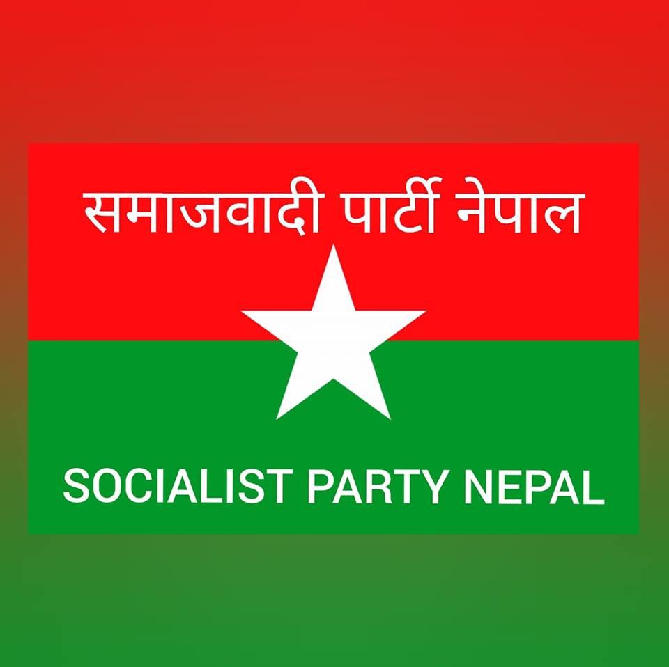 समाजवादी पार्टीमा नेकपा र कांग्रेसका तीन दर्जन नेता प्रवेश