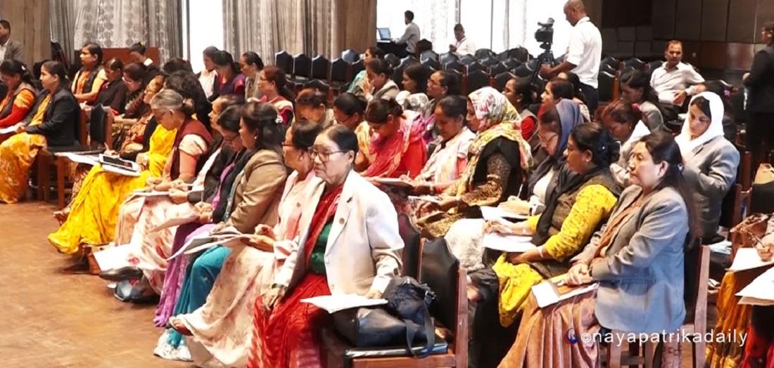 महिला सांसदसँग 'संसदीय अभ्यास सम्बन्धि' अन्तरक्रिया