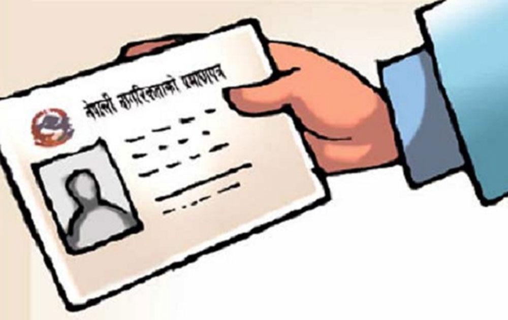 नेपालमा नागरिकता रद्द गर्दा भारतमा तरंग