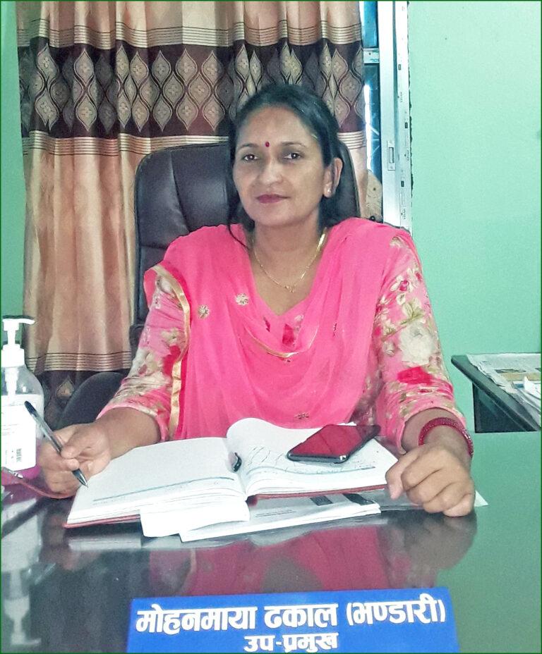 प्रदेश र संघले लगानी नगरी वीरेन्द्रनगर बन्दैन कार्यवाहक प्रमुख : मोहनमाया ढकाल