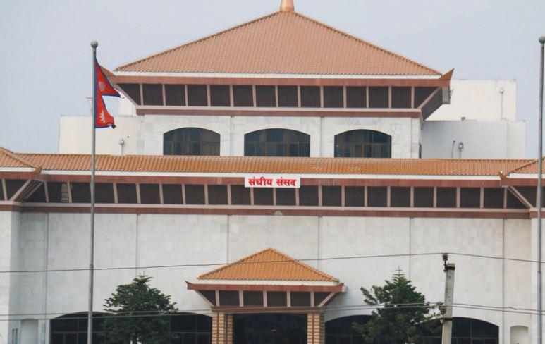 पुनःस्थापित संसद बैठक साउन ३ गते बोलाउन आदेश