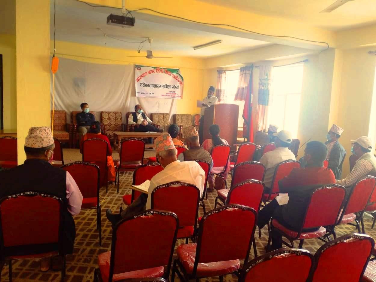 कार्यक्रम प्रभावकारी बनाउँन प्रधानाध्यापक संग नगर प्रमुखको आग्रह