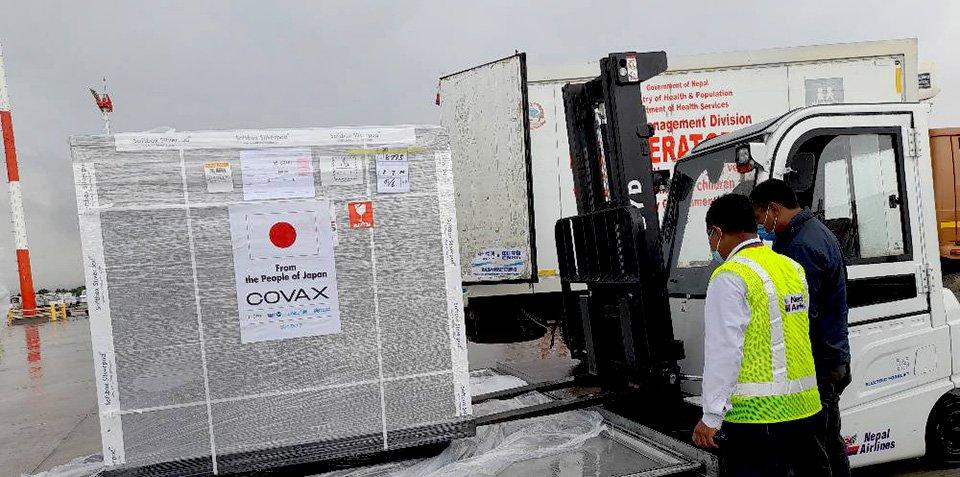 जापानबाट थप पाँच लाख ५९ हजार डोज खोप आइपुग्यो