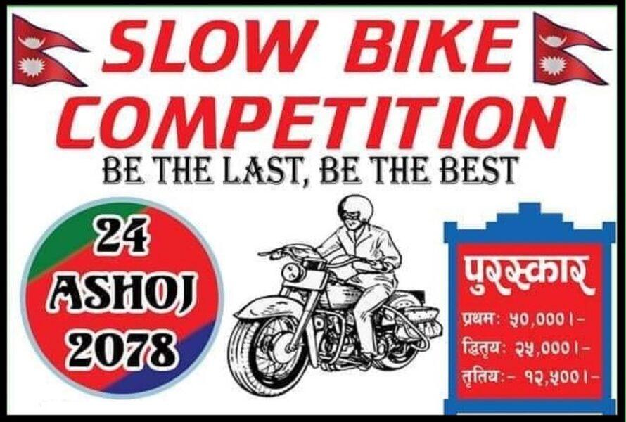पहिलो पटक दैलेखमा सोलो बाइक राइड प्रतियोगिता हुँदै